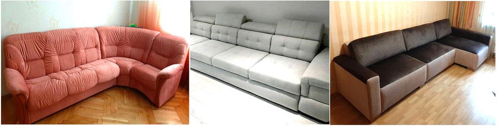 Как выбрать материал для дивана в гостиную